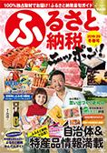 2019-20冬春号(Vol.10)