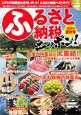 2020夏秋号(Vol.11)
