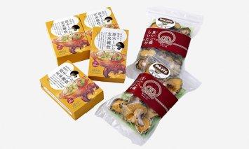 輪島「のと115」玄米雑炊と干し椎茸お試しセット