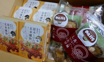 輪島「のと115」味わいセットC(雑炊8個・干し椎茸4袋セット)