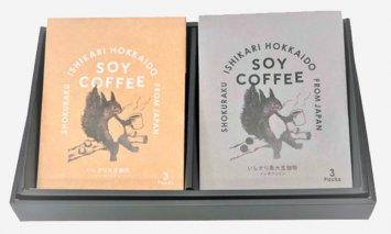 北海道産 大豆コーヒー ドリップパック2種セット【ドリップ12パック入】箱付