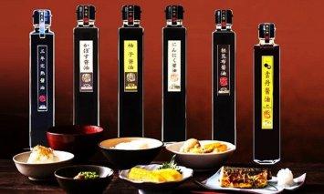 【蔵工房・二反田醤油】こだわり醤油プレミアム6種