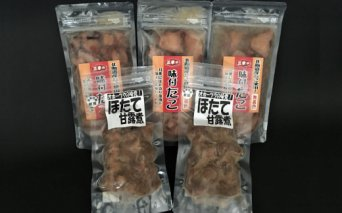 10-295 たこの甘酢漬とほたての甘露煮セット