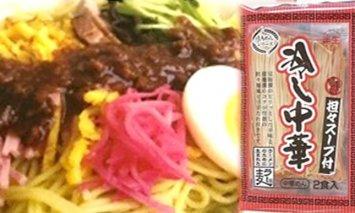【夏季限定】福岡県産ラー麦 冷し中華(担々スープ)(2人前)×6入
