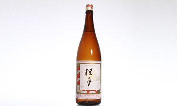 zk01日本酒(桂月 金杯)