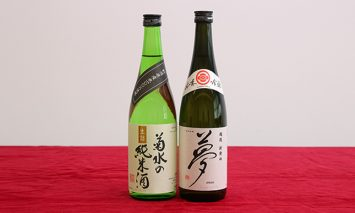 E54 純米酒・吟醸酒セット(菊水×市島)