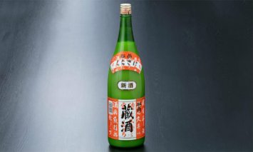 NM125D7松翁蔵酒(にごり)1800ml