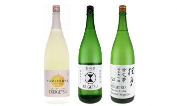 zk14日本酒3本セットC
