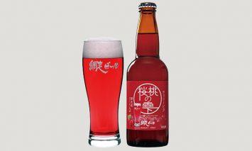 桜桃の雫24本セット(発泡酒)【ふるさと納税】14001-30010104