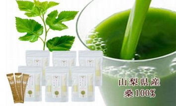 桑茶100%・ノンカフェインな健康茶・飲むサラダ・青汁 10包×6袋