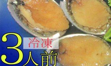 KG024花月のながれこ煮(冷凍3人前)