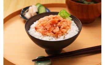 北海道産鮭使用「さけトロ」【40g×20パック(タレ付)】便利な食べきりパック