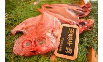 大島水産の「国産干物詰め合せセット」
