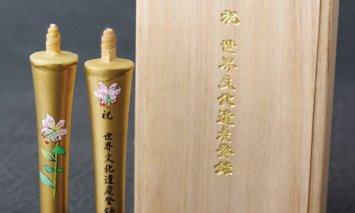 X921 世界文化遺産登録記念和蝋燭(特注4匁金蝋燭2本入)