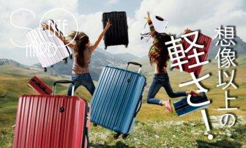 X916 PC7258スーツケース(Lサイズ・ビリジアンブルー)