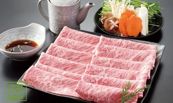 B12-022 「佐賀産和牛」しゃぶしゃぶ・すき焼き用肉