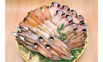 大島水産の「訳あり干物セット」