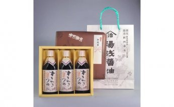 M6083_【お歳暮のし付】すきやきつゆ 500ml×3本 江戸時代創業!