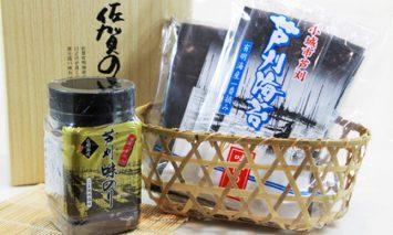 B15-050 佐賀芦刈海苔(板のり付)セット