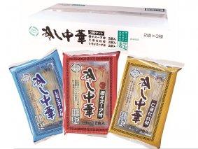 【夏季限定】福岡県産ラー麦 冷し中華セット 3種のスープセット