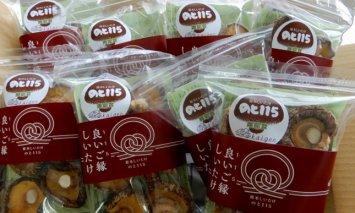 輪島「のと115」味わいセットE(干し椎茸8袋セット)