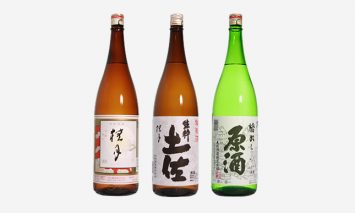 zk13日本酒3本セットA