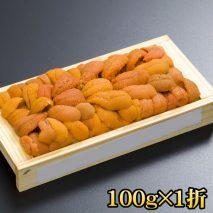 北海道 網走産 エゾバフンウニ 100g 1折【ふるさと納税】14012-30031591
