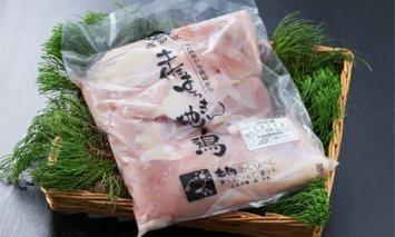 AG005はちきん地鶏むね肉1kg
