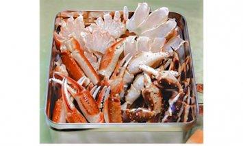 美味蒸しタラバガニセット【約800g】缶入り【ふるさと納税】14011-30025021