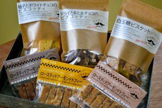 焼き菓子とアーモンドトフィーセット