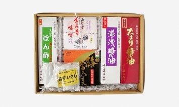 S6007_紀州の味いろいろ詰合せ 金山寺味噌・湯浅醤油・すだちぽん酢・南高梅
