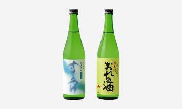 【輪島の地酒】<日吉酒造店>人気飲み比べセット