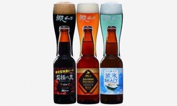 網走ビール 72本セット(ビール・発泡酒)【ふるさと納税】14001-30010708