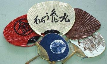 M-3 丸亀うちわ作り体験(お土産付き)