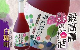 鍛高譚の梅酒720ml【12本セット】_I036-0042