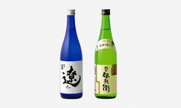 【輪島の地酒】<中島酒造店>純米酒セット