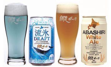 網走ビール缶24本セット 流氷DRAFT、ABASHIRI White Ale 各12本 ご当地ビール(発泡酒)【ふるさと納税】14001-30010100