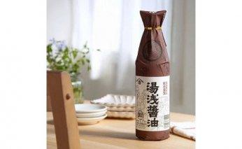 M6090_【2月より発送】湯浅醤油 900ml×3本 江戸時代から続く老舗の味