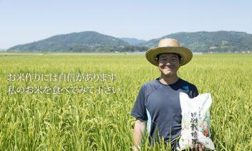 G120-102 【定期便】 (12ヶ月連続お届け) しもむら農園直送 お米の定期便 5kg×12回