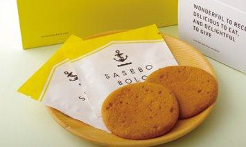 W815 美味しい「SASEBO BOLO」が2箱