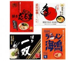 福岡ラーメン名店の味!食べ比べ4種セット