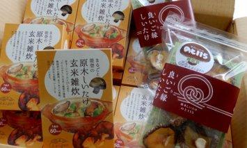 輪島「のと115」味わいセットB(雑炊12個・干し椎茸2袋セット)
