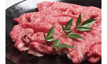 M1262_【A5ランク】博多和牛もも赤身しゃぶしゃぶ・すき焼き用600g(300g×2パック)