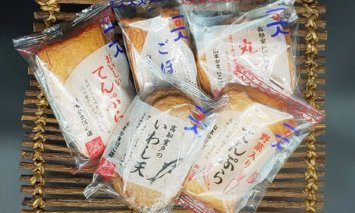 YM001室戸の天ぷらミニセット