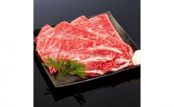 BN6006_【紀州和華牛】肩ロースすき焼き 500g