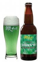 知床ドラフト8本セット(発泡酒)【ふるさと納税】14001-30010098