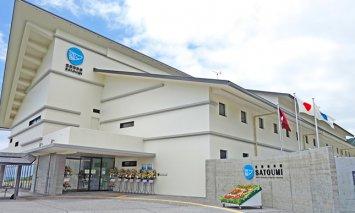 【B03047】足摺海洋館(SATOUMI) 入場券