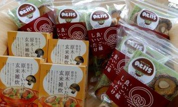 輪島「のと115」味わいセットD(雑炊4個・干し椎茸6袋セット)