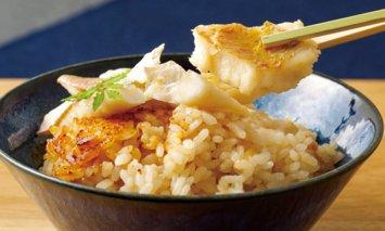 R916 鯛の炊き込みご飯の素(2合用)