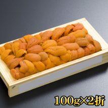 北海道 網走産 エゾバフンウニ 100g 2折【ふるさと納税】14012-30031592